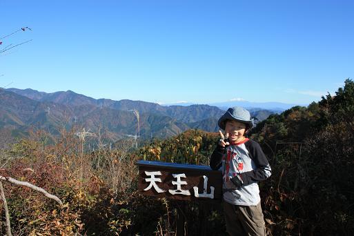 天王山登頂