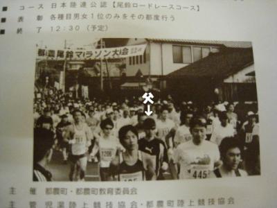 09.2.マラソン 100