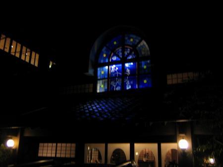 4436亀の井別荘