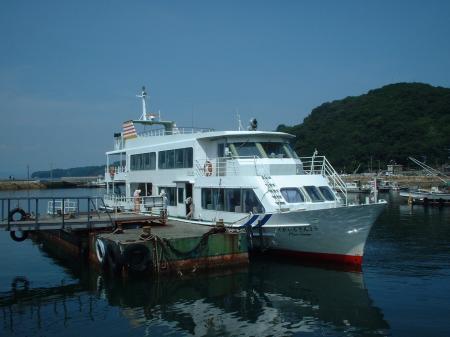 F0051連絡船