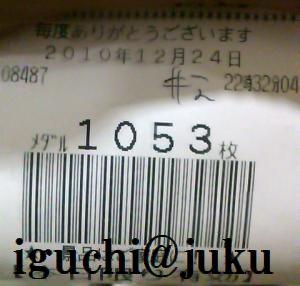 12580_tn_39f6c3536e.jpg