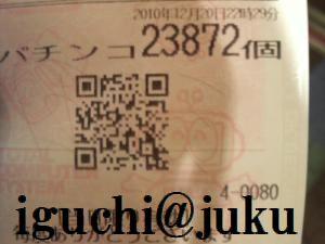 12607_tn_d0ada3531d.jpg