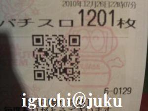 12612_tn_aabfc40fe31.jpg