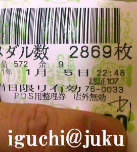 12645_tn_2c59c43c9b.jpg