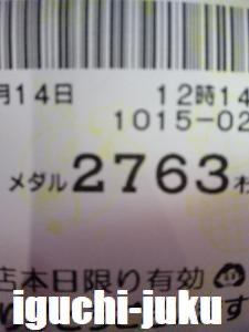 12666_tn_3f2a189fa6.jpg
