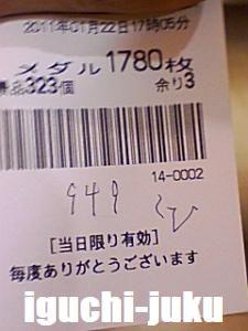 12730_tn_72c0469f2e1.jpg