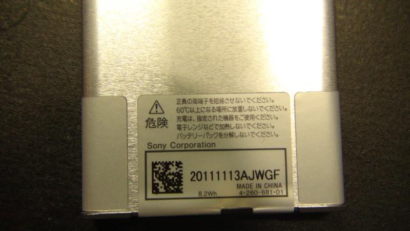 JpgFile54_20111217203152.jpg