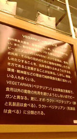 dorobushikitchen-vegan.jpg
