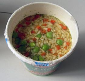 vegan-cupsoup-pilaf2.jpg