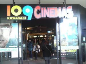 川崎映画館。