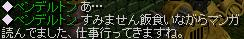 RedStone 08.12.15[04]