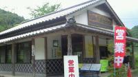 yakiyama01.jpg