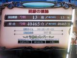 kyoryoku_40465