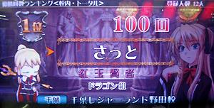 lln_100