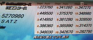 new_5270980