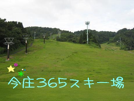 2009.7.26福井今庄365