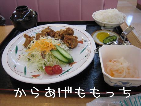 2009.8.1広島帝釈峡大会18