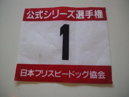 2010.4.4シリーズ兵庫但馬