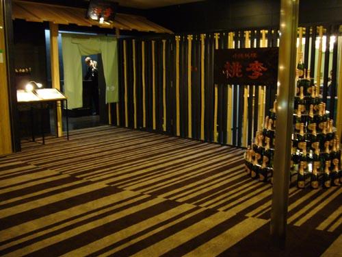 烏丸京都ホテル2Fロビー