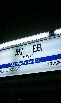20081206004714