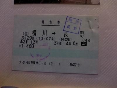 MA350028.jpg