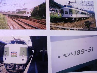 MA350030.jpg