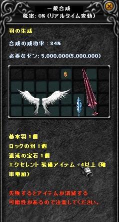 2ndwinggousei001.jpg