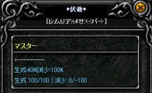 mi100.jpg
