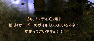 mukuro001.jpg