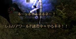 mukuro002.jpg