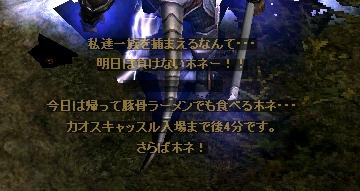 mukuro003.jpg