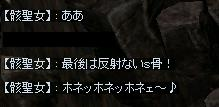 mukuro006.jpg