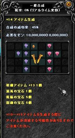 test14kama001.jpg