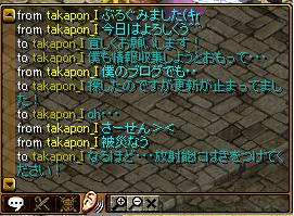 0327読者2