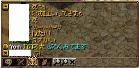 0327読者