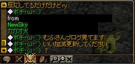 0421読者2