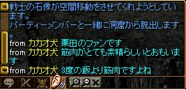0421読者