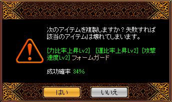 0421幻想