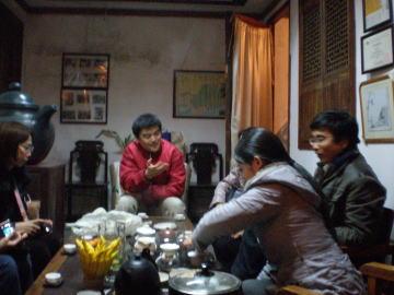 hangzhou hecha