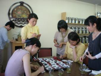 diwuqi chayishi