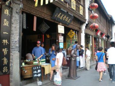 200906hangzhou2.jpg