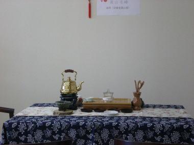chunchahui7.jpg
