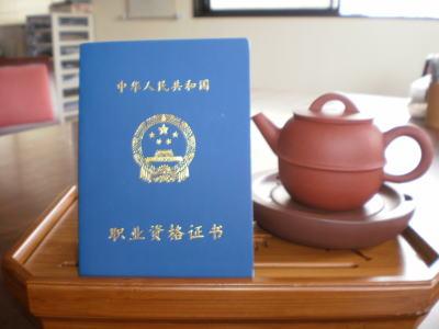 zhengshu.jpg