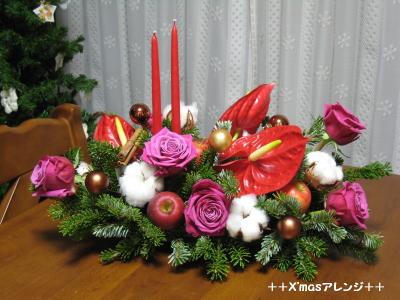081212_flower.jpg