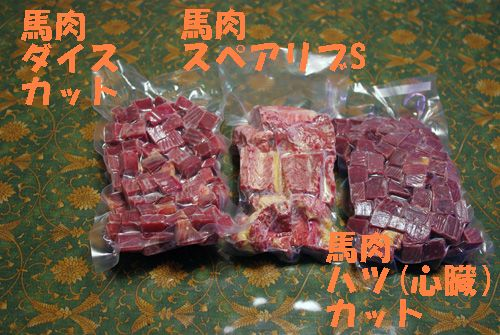 お肉3点盛り