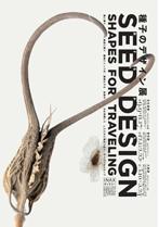 スクリーンショット(2012-01-13 16.44.22)