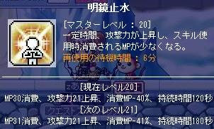 mm156
