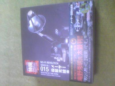 メーサー車2011030501