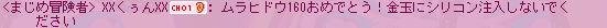 160kakuseiki2.png