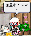 Maple086_090613.png